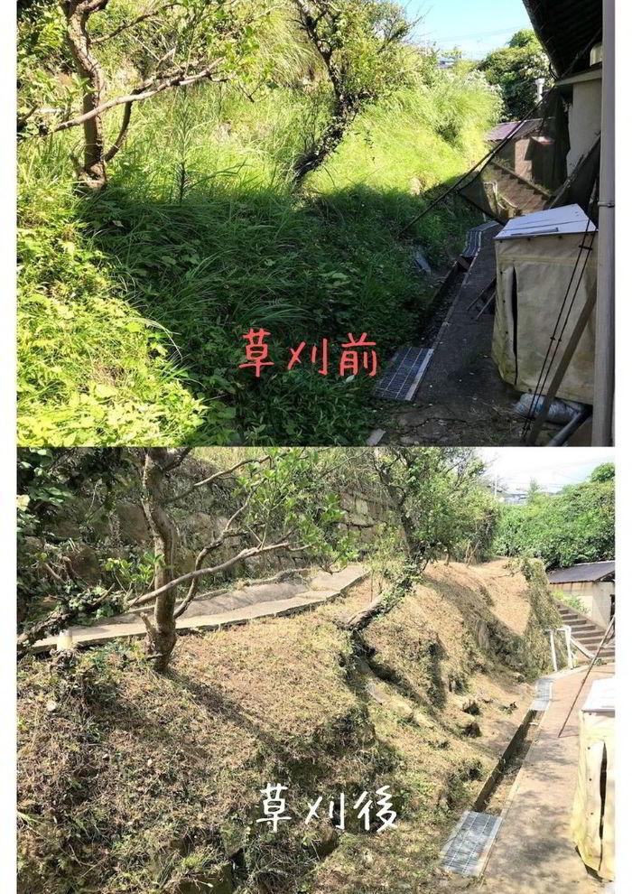 須田尾町草刈り