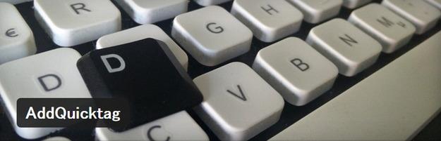 【WPプラグイン】こりゃ便利何度も使うタグを登録→ボタン一発★AddQuicktag