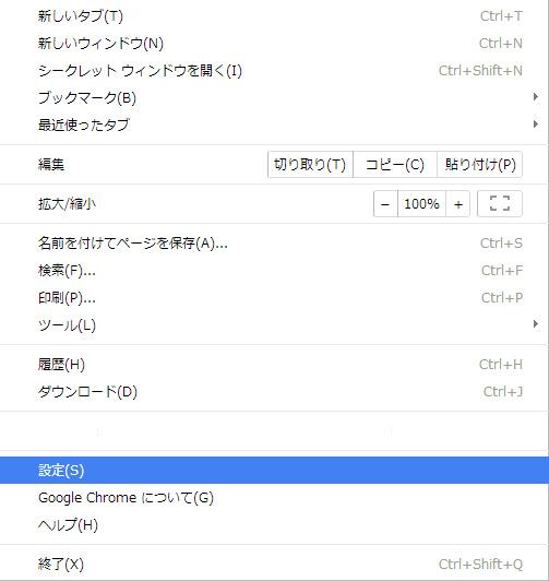 【ツール】翻訳機能を無効にする★Google Chrome