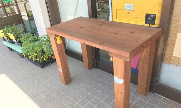 テーブルの設置