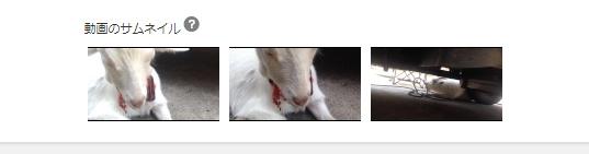 YouTube3つのサムネイル