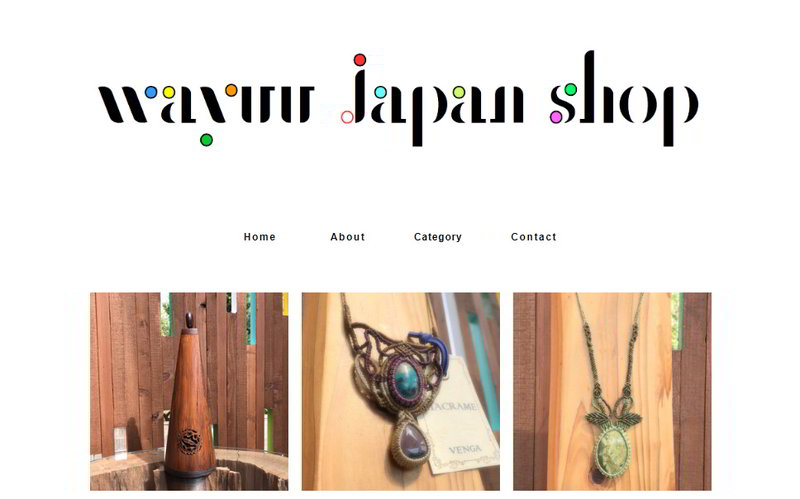 【デザイン仕事】WayuuJapanさんのWebショップの手伝いばい