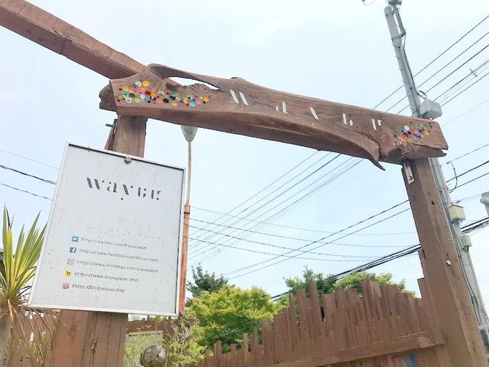【その他】当店制作のWayuu Japanが開店と閉店するとって( ゚Д゚)